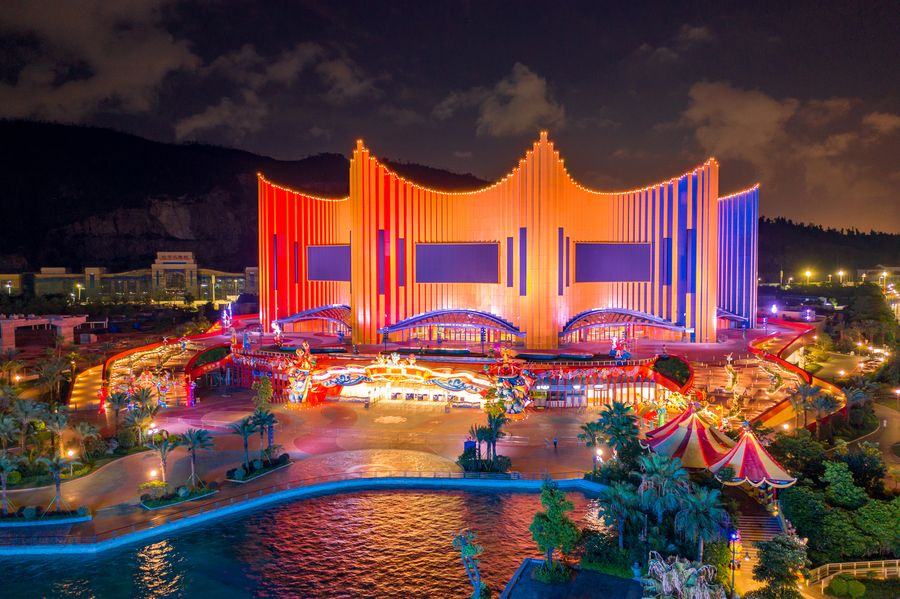 The Chimelong Theatre